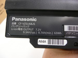 P1050224