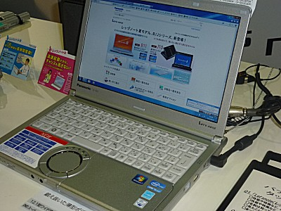 P1010081